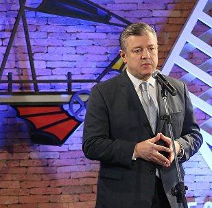 Георгий Квирикашвили на презентации проекта Дружественный стартап