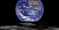 დედამიწის ხედი მთვარის ორბიტიდან