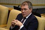 Глава комитета Госдумы РФ по делам СНГ Леонид Калашников