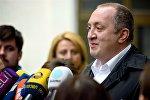 Георгий Маргвелашвили беседует с журналистами