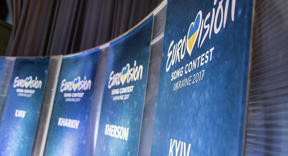 Евровидение на Украине