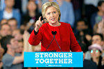 Экс-кандидат в президенты США Хиллари Клинтон
