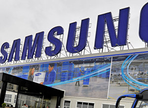 Samsung Electronics-ის ქარხანა