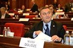 Госминистр Грузии по вопросам евроинтеграции Виктор Долидзе