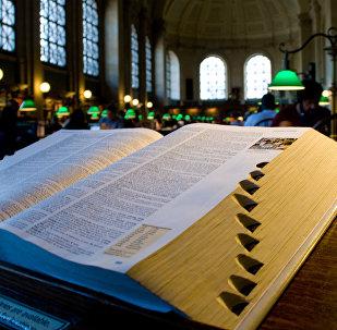 ბოსტონის საჯარო ბიბლიოთეკა, ლექსიკონი