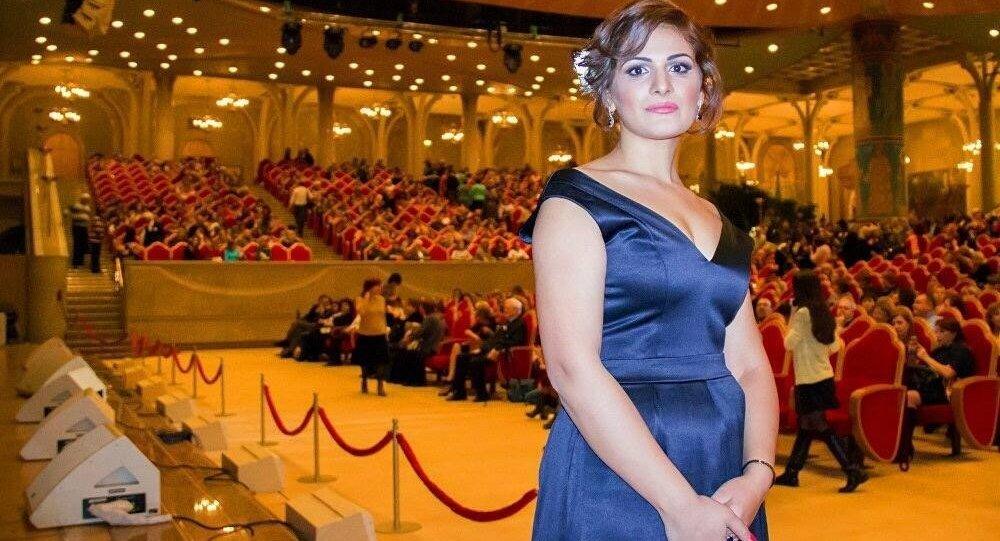 София Кантария