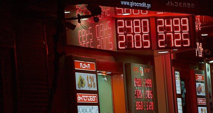 Руководство разработало пакет мер для нормализации курса государственной валюты