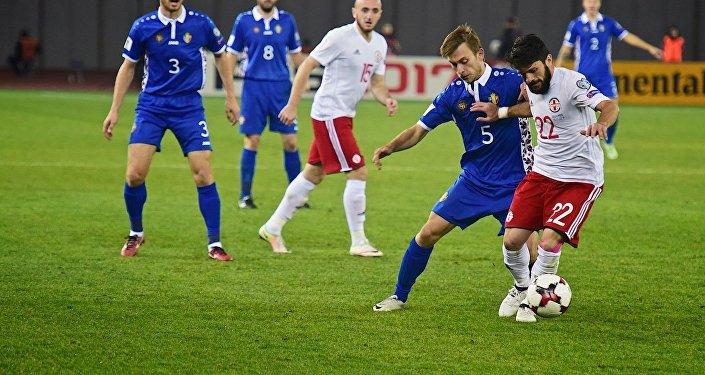 Матч между сборными Грузии и Молдовы