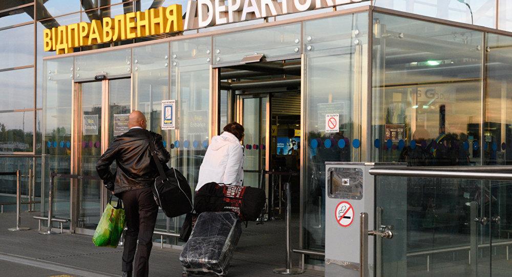 აეროპორტი ბორისპოლი