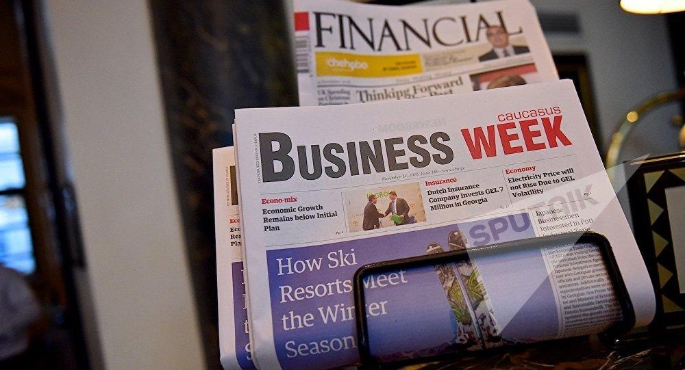 Грузинская деловая пресса