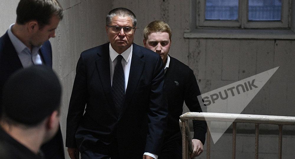 Путин сократил министра-взяточника «всвязи сутратой доверия»