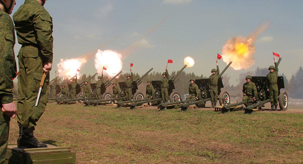 День ракетных войск иартиллерии в Российской Федерации