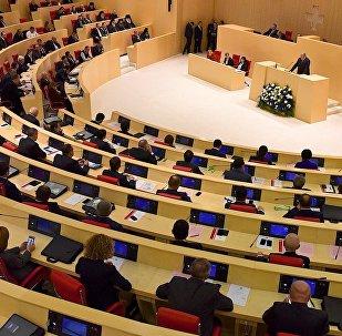 Парламент Грузии девятого созыва - на заседании выступает президент страны