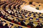 Зал заседаний парламента Грузии