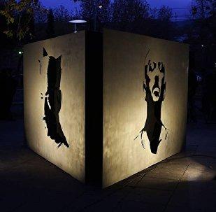 Памятник музыканту Ираклию Чарквиани