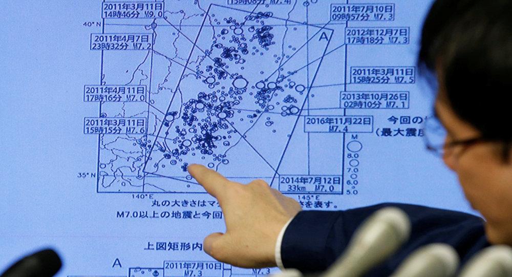 МИД: Украинцы впроцессе землетрясения вЯпонии непострадали