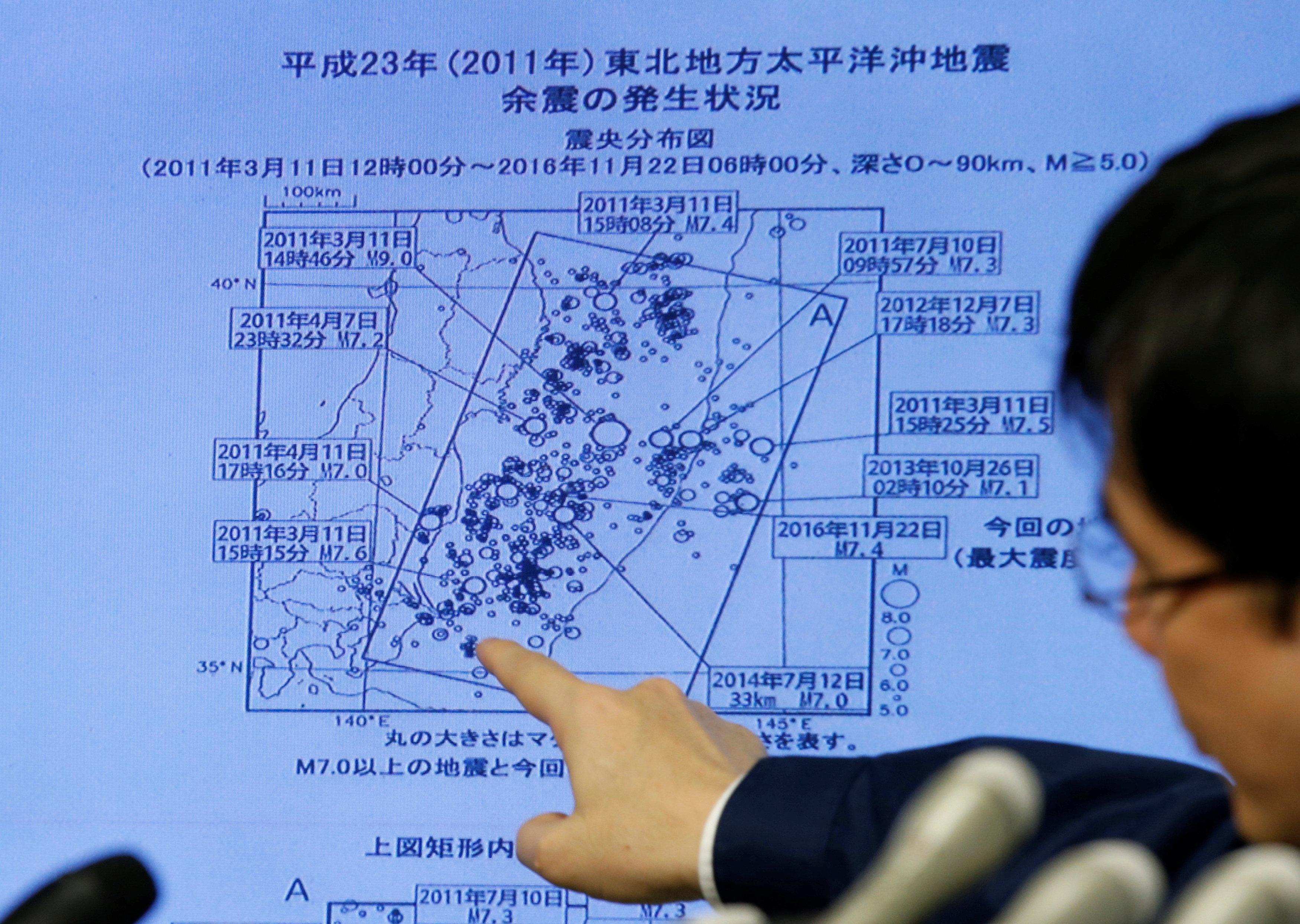 Новое землетрясение впрефектуре Фукусима
