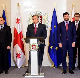 Названы будущие министры Грузии