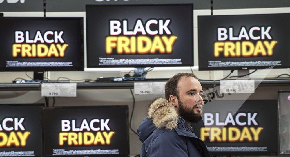 Акция Черная пятница
