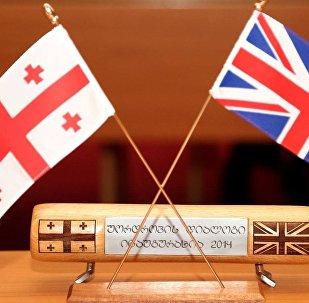 Флаги Грузии и Великобритании