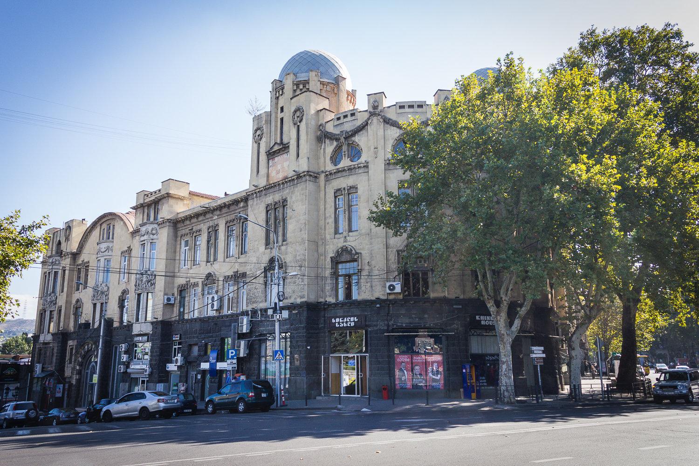Дом Александра Мелик-Азарянца