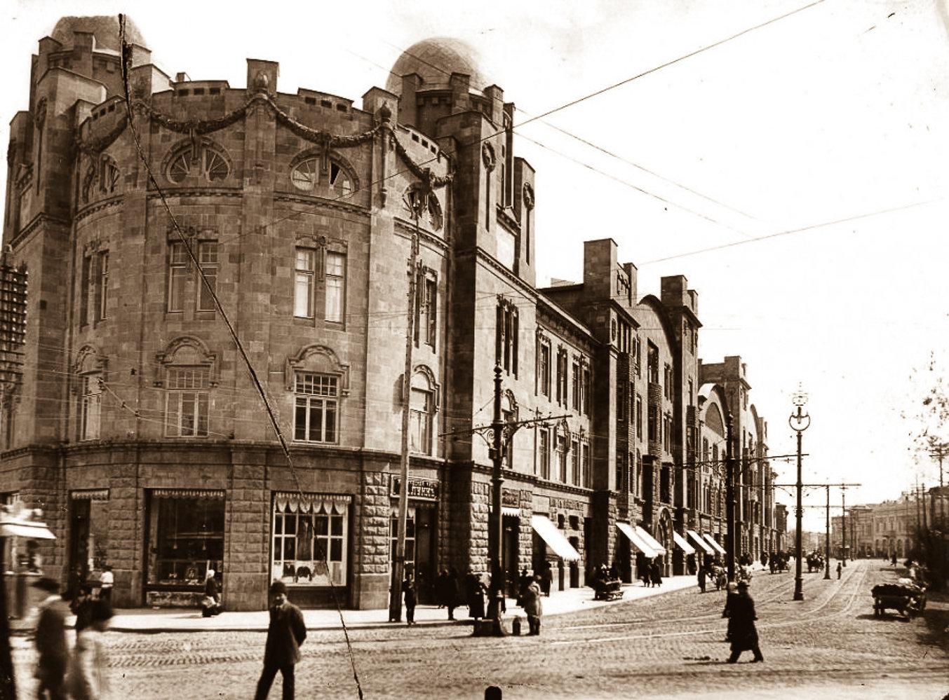 Архивная фотография дома Александра Мелик-Азарянца