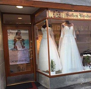 Магазин свадебных платьев Ии Кристенсон-Чилашвили