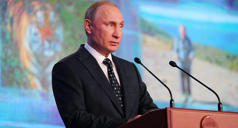 Президент РФ Владимир Путин принял участие в церемонии вручения премии РГО