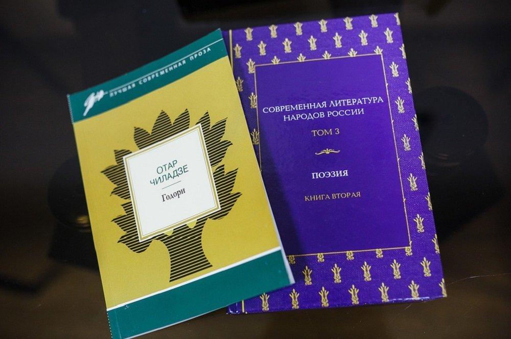 Книги, изданные журналом Дружба народов