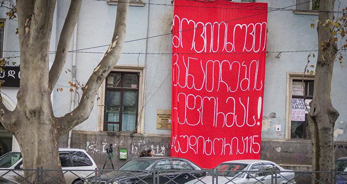 ВТбилисском госуниверситете 25ноября состоятся выборы местного самоуправления