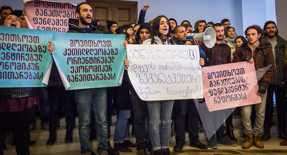 Акция студентов ТГУ