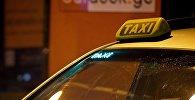 Такси на одной из улиц грузинской столицы