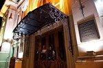 Вход в здание Тбилисского драматического театра им Котэ Марджанишвили