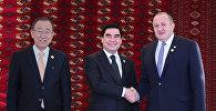 Генсек ООН Пан Ги Мун, президент Туркмении Гурбангулы Бердымухаммедов и президент Грузии Георгий Маргвелашвили в Ашхабаде на конференции ООН