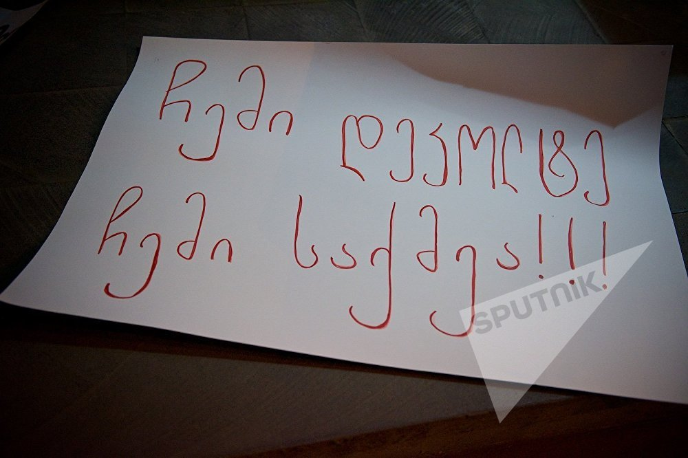 Мое декольте - это мое дело! - вот такие плакаты были на акции Группы независимых феминисток в Тбилиси.