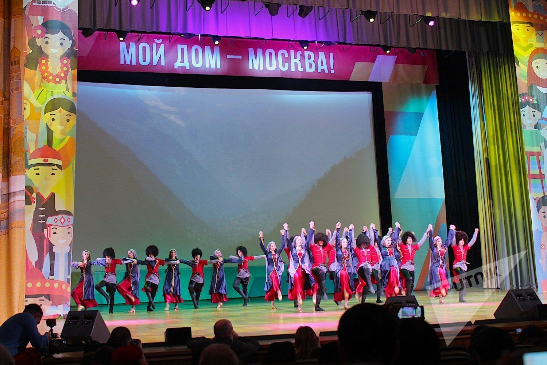 День культуры Грузии в Москве