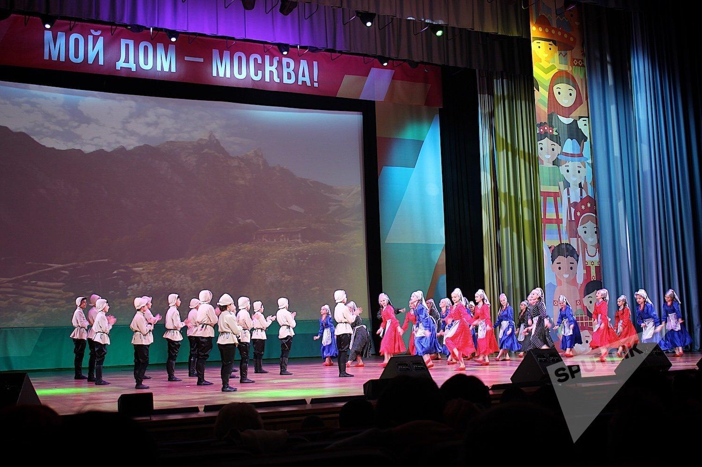 Выступление ансамблей народного танца в рамках Дня культуры Грузии в Москве