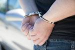 Арестованный в наручниках
