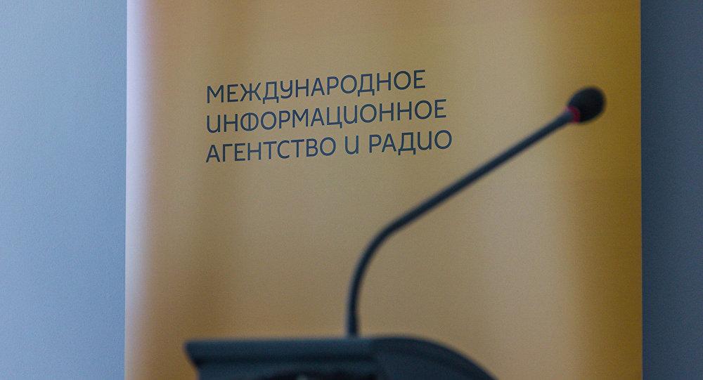 თბილისის საერთაშორისო პრეს-ცენტრი
