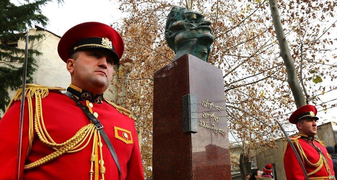 Торжественная церемония открытия бюста Георгию Мазниашвили