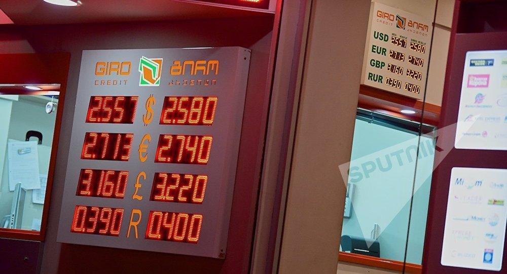 Один из пунктов выдачи микрокредитов в столице Грузии