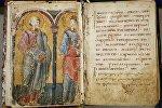 Древняя грузинская письменность