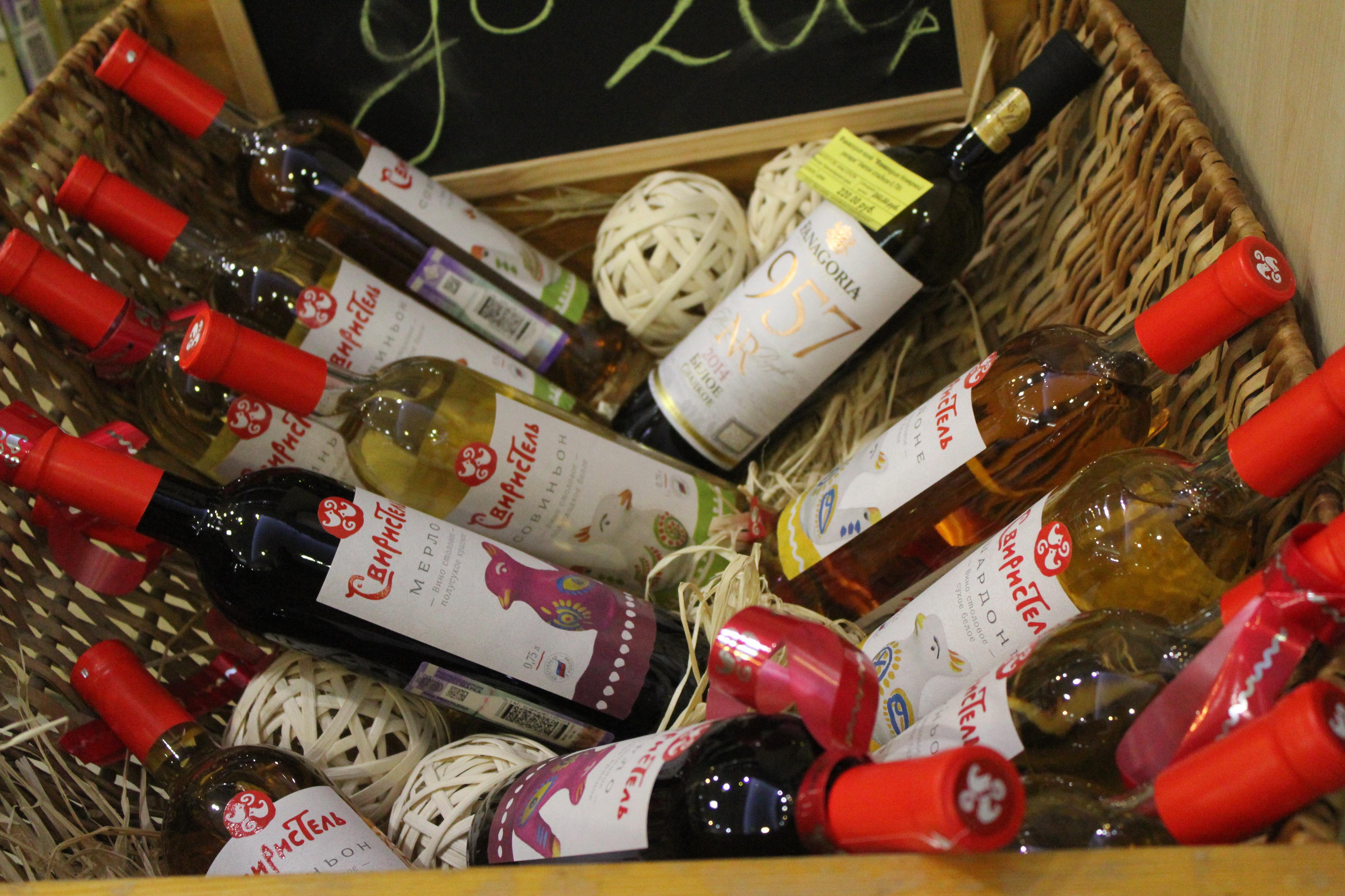 Фестиваль грузинских вин в Москве