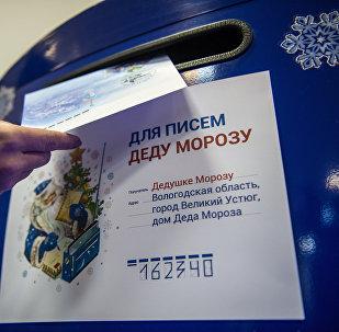 Почтовый ящик для писем Деду Морозу в филиале Почты Деда Мороза на Главпочтамте в Москве
