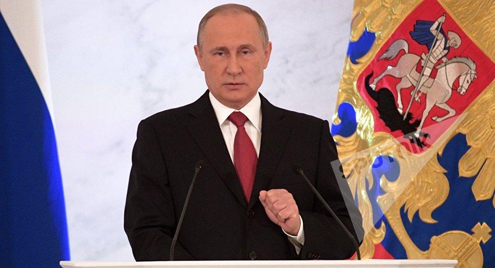 Ошибочка вышла. государственный канал США передавал письмо В.Путина вместо митинга Трампа