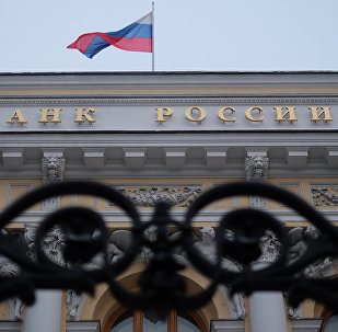 რუსეთის ცენტრალური ბანკი