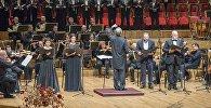 Симфонический оркестр Грузии