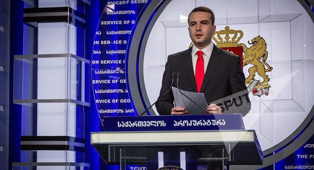 Прокурор Кока Кацитадзе