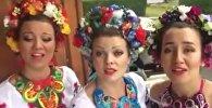 Украинки спели на мегрельском