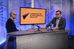 Армен Гаспарян и политолог Алексей Мартынов на радио Sputnik